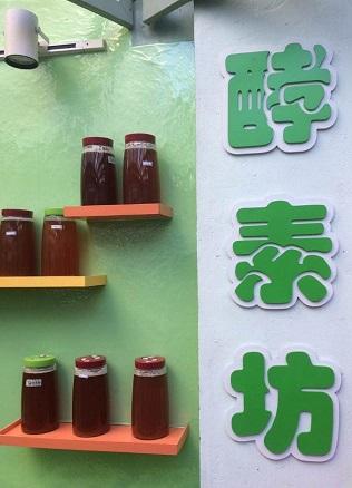 mrs-chen-compost-jus-retouche