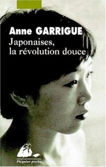 japonaiseslarevolutiondouce